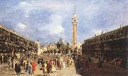 GUARDI, Francesco The Piazza San Marco towards the Basilica dfh oil painting picture wholesale