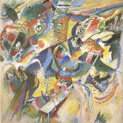 Wassily Kandinsky Improvisation Gorge (mk09) oil painting picture wholesale
