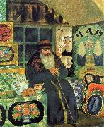 Boris Kustodiev Merchant Chest Maker oil painting