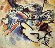 Wassily Kandinsky Kompozicio Voros es fekete oil painting reproduction
