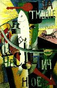 Kazimir Malevich an englishman in moscow oil painting