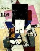 Kazimir Malevich composition with mona lisa oil painting