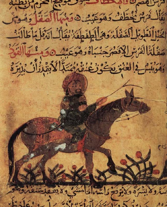 unknow artist Islamic school horse and horseman illustration out of the book of the smith art of Ahmed ibn al-Husayn ibn al-Ahnaf